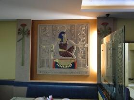 Egyptian mural
